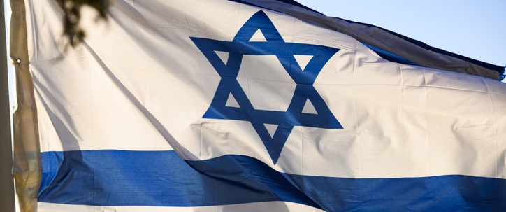Israel – Sagrada, fascinante e empreendedora
